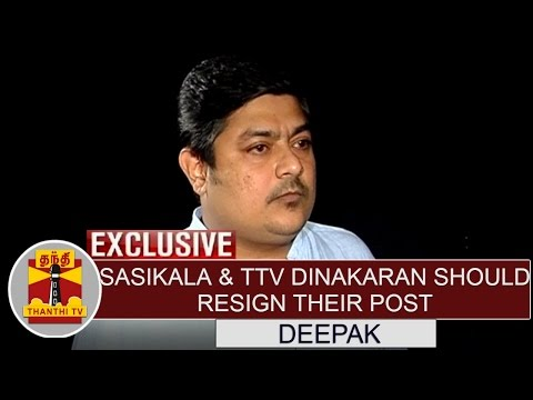 "EXCLUSIVE : ""Sasikala & TTV Dinakaran should resign their post"" - Jayalalithaa's Nephew Deepak"