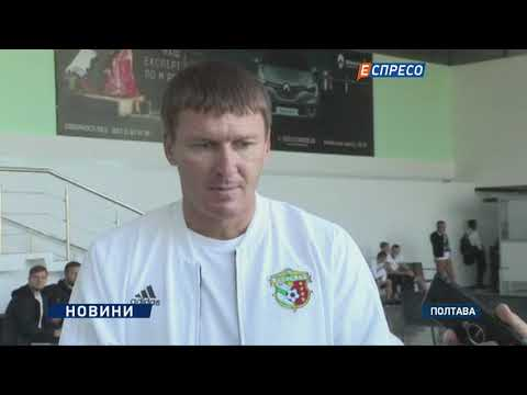Espreso.TV: ФК