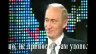 Путин накуренный НЕ монтаж