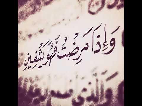 أجمل صوت قرآن في العالم