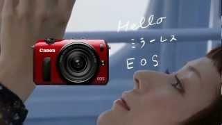 いいなCM Canon ミラーレス EOS 木村カエラ 「観覧車篇」15秒+30秒 HD.