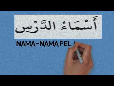 13 Pemandangan Yang Indah Dalam Bahasa Arab Pemandangan Indah Sekali