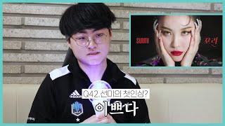 [Eng Sub] 쇼메이커의 50문 50답
