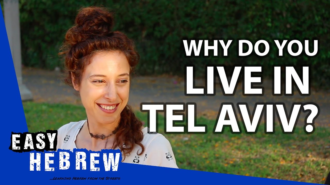 What do Tel Avivians like about their city? | Easy Hebrew 7