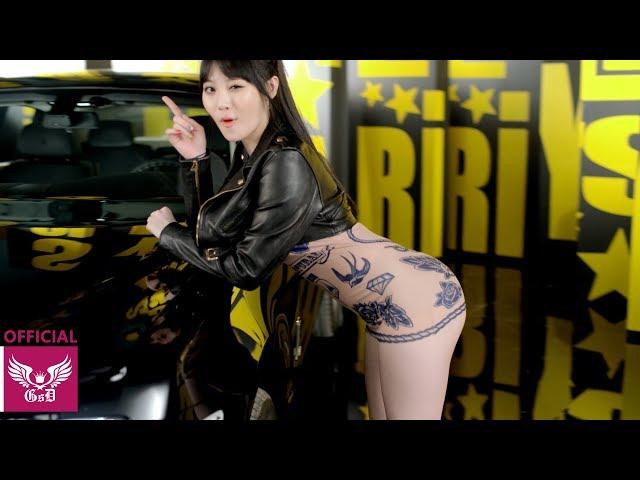 Girl's Day(걸스데이) 'Female President(여자대통령)' Official MV