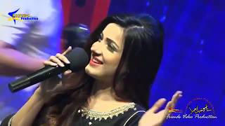 Pashto New Songs 2018 Laila Khan  - Ukhkolay Dai Maghroor Janan
