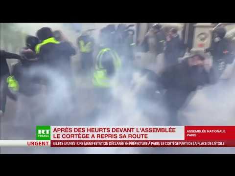Les policiers ont eu recours à la force devant l'Assemblée nationale