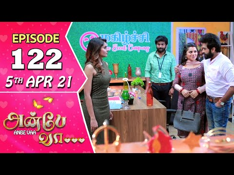 Anbe Vaa Serial | Episode 122 | 5th Apr 2021 | Virat | Delna Davis | Saregama TV Shows Tamil