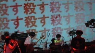 うみのて【Unknown Idiot】2013/6/12 渋谷WWW