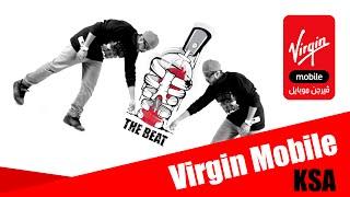 My Virgin Mobile Saudi Arabia Job Application . The Beat