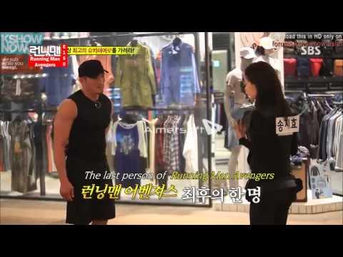 Choo sung hoon vs kim jong kook dating 7
