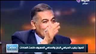 #x202b الجيش يزيل الدعايا لقدري جعفر بشبين الكوم #x202c  lrm    YouTube