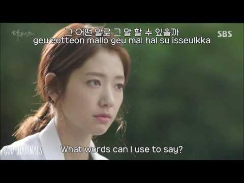 [Hangul - Rom - Eng] Jung Yup 정엽 - That Love ( Doctors 닥터스 OST Part. 3 )