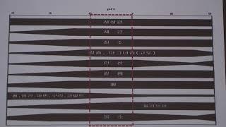 [경기도 친환경 양파 재배기술 교육] 2부 재배기술(2…