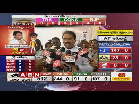 TRS Working President KTR Wishes To YS Jagan | YS Jagan To Take Oath As AP CM On May 30 | ABN Telugu
