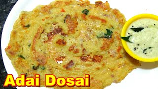 adai dosai recipe in tamil அடை தோசை