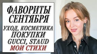 видео Промокод Street story 2018