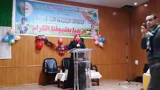 كلمة في حق المرأة من طرف سناء عضوة في جمعية كافل يتيم بلدية البويرة 2016.03.08