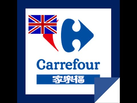French supermarket CARREFOUR in China! 家乐福 - HD Quality 2015