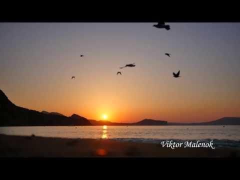 Море. Шум волн. Рассвет. Восход солнца. Морской бриз. Прибой. Утро. Релакс. Новый свет. Крым.