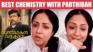 Jyothika | Ponmagal Vanthal Movie