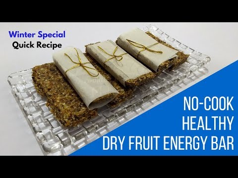 No-Cook Healthy Dry Fruit Energy Bar Recipe by Cooking with Smita | Winter Special | Sugar Free