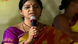 Sri Guru Venu Dattatreya Swamy Vari Pada Pooja Mahotsavam - Part 4