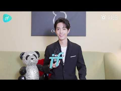 [Eng Sub] Xiao Zhan If Fashion Qeelin Interview 肖战 If 时尚 采访 2019