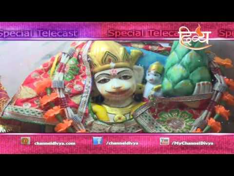 4th Vishal Chowki and Bhajan Sandhya - Ludhiana - Channel Divya