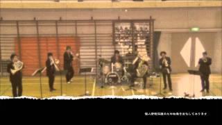 School Concert Totoro Swing Jellyfish Brass Plop (Japanese Brass Band)