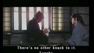 天誅 Tenchu! (Hitokiri) Hideo Gosha 03