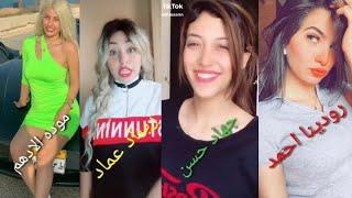 اصعب تحدي تيك توك ريناد عماد vs جهاد حسن vs موده الادهم vs رودينا احمد ياترى مين يكسب...