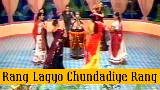 Rang Lagyo Chundadiye Rang – Maa No Garbo Traditional Raas Garba / Dandiya Video Songs