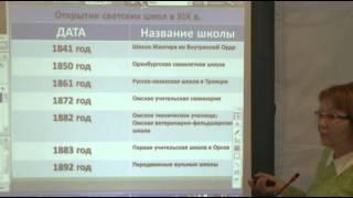 ЕНТ уроки - история(рус) Шакирова Ж.С. 10.02.15