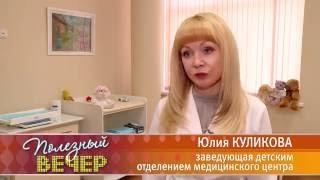 видео детские клиники в Екатеринбурге