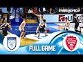 LIVE        Z Mobile Prishtina v s Oliver W  rzburg   FIBA Europe Cup 2019