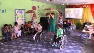 Мозырский центр коррекционно-развивающего обучения