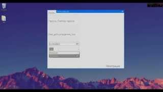 MondeChat   Проект на PHP Devel Studio