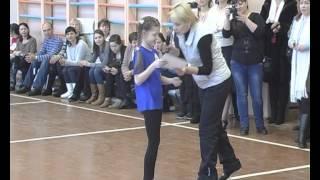 Малые олимпийские игры в школе №1