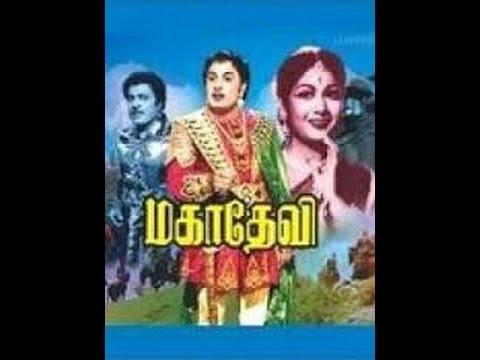Mahadhevi | Tamil Full Moviev1976 | M. G. Ramachandran | Savithr | P. S. Veerappa | M. N. Rajam