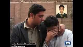 Peshawar Attack Fazlur Raheem of class 8 loses life before fulfilling dream of getting commis