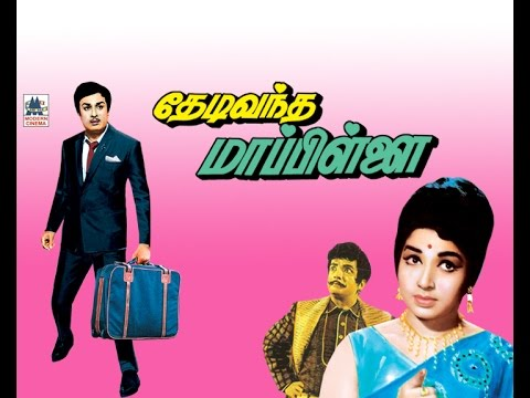 THEDIVANTHA MAPPILLAI TAMIL DVD WITH ENGLISH SUBTITLES FROM A P INTL Movie HD free download 720p