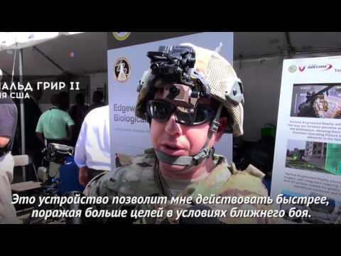 Новые технологии военной инженерии - Cмотреть видео онлайн с youtube, скачать бесплатно с ютуба
