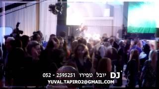 יובל טפירו  תקליטן   די ג'יי לכל אירוע
