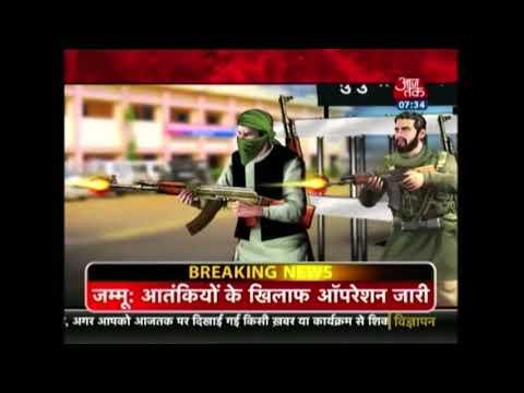 Sunjuwan Terrorist Attack | What We Know So Far!
