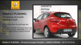 Annonce Occasion Renault Clio IV dCi 75 eco2 Business