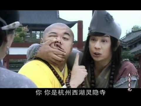 [Film] La Hán Tái Thế - Thuyết Minh- Tập 29