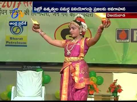oil and gas conservation mass awareness campaign held in vijayawada