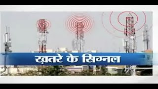 Repeat youtube video Sarokaar - Health risks associated with mobile phones & cellular towers