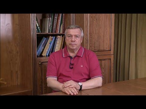 Ростов-на-Дону: смягчили ограничения по карантину